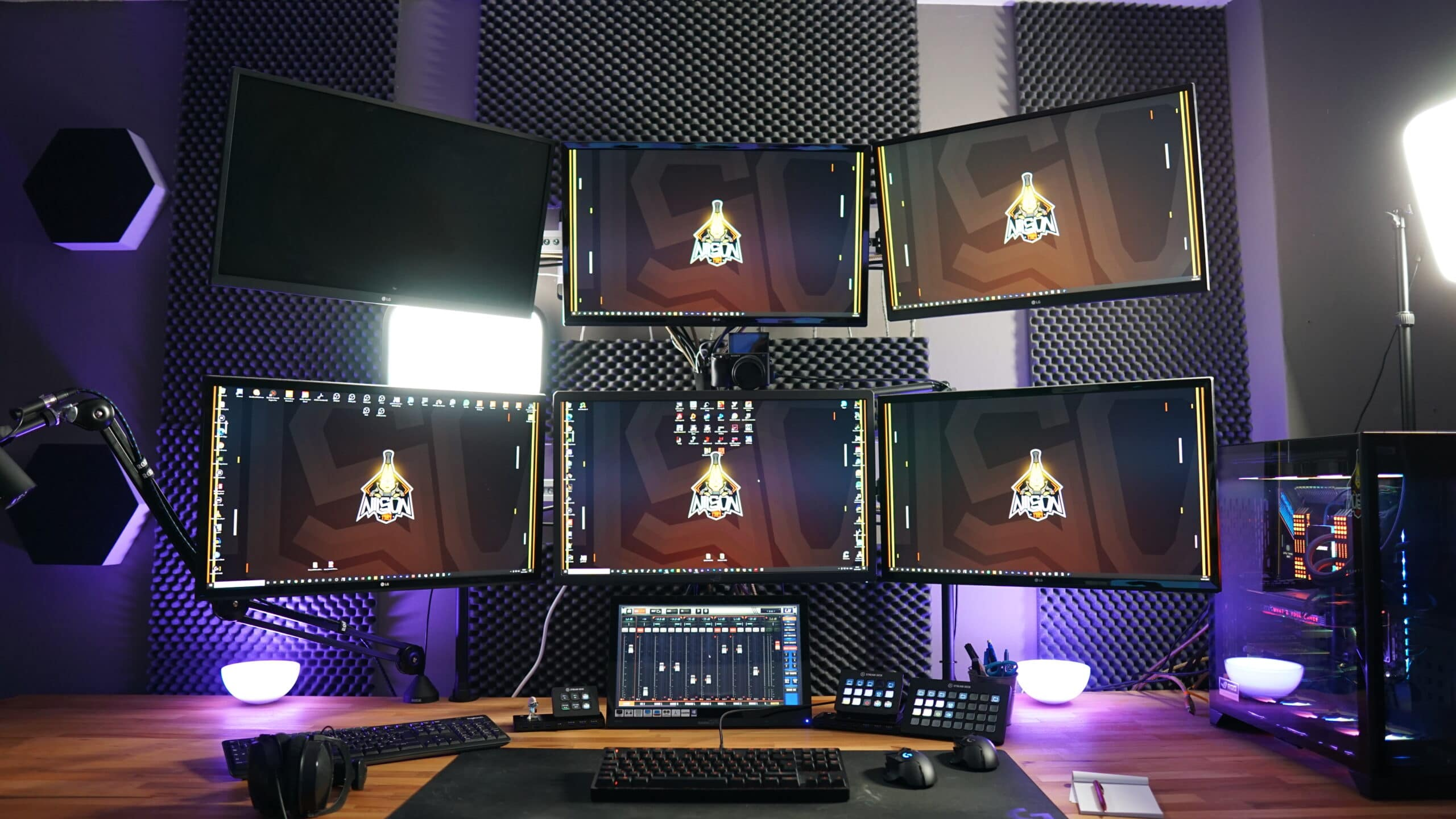 Streamen auf Twitch (PC)